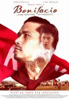Bonifacio DVD