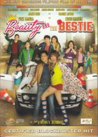 Beauty And The Bestie DVD