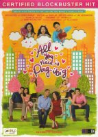 All You Need Is Pag-ibig DVD