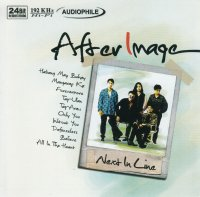 After Image (アフター・イメージ) / Next In Line