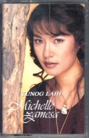 OPMカセット: Michelle Lamesa / Tunog Lahi