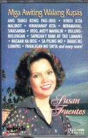 OPMカセット: Susan Fuentes / Mga Awit Ng Walang Kupas