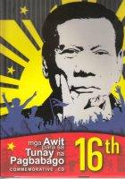 V.A / Mga Awit Para Sa Tunay Na Pagbabago - Commemorative CD
