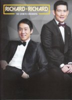 Richard x Richard / The Chinito Crooners