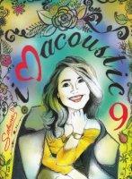 Sabrina / I Love Acoustic 9
