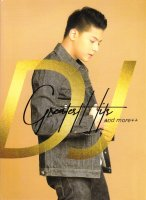 Daniel Padilla / DJ Greatest Hits and more++