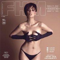 FHM フィリピン版 2017年1月号