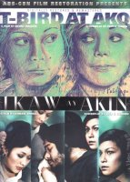 T-Bird At Ako / Ikaw Ay Akin DVD 2枚組・2作品収録 (digitally restored, remastered)
