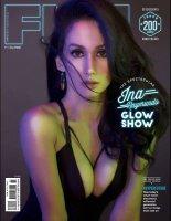 FHM フィリピン版 2017年3月号