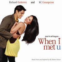 V.A / When I Met U (OST)
