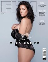 FHM フィリピン版 2018年1月号