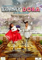 <img class='new_mark_img1' src='https://img.shop-pro.jp/img/new/icons24.gif' style='border:none;display:inline;margin:0px;padding:0px;width:auto;' />Kimmy Dora and the Temple of Kiyeme