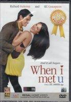 When I Met You DVD