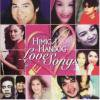V.A / Himig Handog Love Songs
