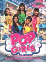 Pop Girls / Pop Girls