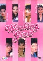 Working Girls 1984 (2001年DVD化)