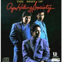 Apo Hiking Society / The Best Of Apo Hiking Society (vol.1)