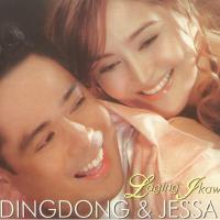 Dingdong Avanzado&Jessa Zaragoza / Laging Ikaw