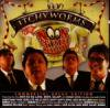 Itchy Worms/Noontime Show Commercial Break Edition 2CD