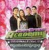 V.A/Pinoy Dream Academy Originals Vol. 1
