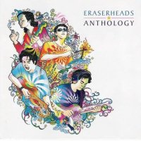 Eraserheads / Anthology  (vol.1) 2CD
