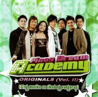 V.A/Pinoy Dream Academy Originals Vol. 2