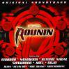 V.A / Rouin' OST