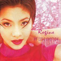 <img class='new_mark_img1' src='//img.shop-pro.jp/img/new/icons24.gif' style='border:none;display:inline;margin:0px;padding:0px;width:auto;' />Regine Velasquez (レジーン・ヴェラスケス) / My Love Emotion