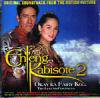 OST / Enteng Kabisote 2 & Kutob