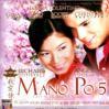Mano Po 5 - Gua Ay Di(I Love You) 2disc