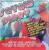 Sayaw Pinoy Dance Videoke VCD