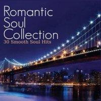 V.A(ジェイ・アール&ジャヤ)(Jay R & Jaya) / Romantic Soul Collection 2CD