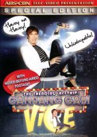 Gandang Gabi Vice DVD