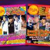 MYX issue No.32
