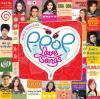 V.A / Himig Handog...P-Pop Love Songs (2013)
