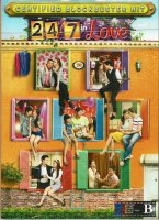 24/7 in Love DVD