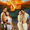 V.A / Apoy Sa Dagat OST