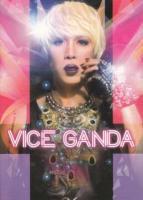 Vice Ganda (ヴァイス・ガンダ) / Vice Ganda