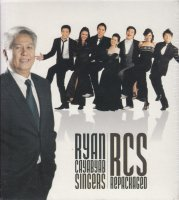 Ryan Cayabyab / RCS (repackaged)