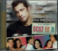 <img class='new_mark_img1' src='//img.shop-pro.jp/img/new/icons24.gif' style='border:none;display:inline;margin:0px;padding:0px;width:auto;' />Gary Valenciano / Bcuz Of U (AVCD)