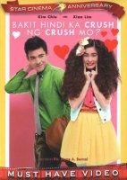 Bakit Hindi Ka Crush Ng Crush Mo? DVD