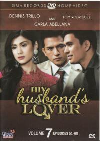 My Husband's Lover DVD vol.7