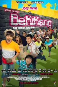 Bekikang (ang nanay kong beki) DVD