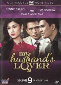 My Husband's Lover DVD vol.9