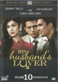 My Husband's Lover DVD vol.10