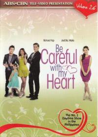 Be Careful With My Heart DVD vol.26