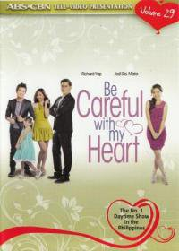 Be Careful With My Heart DVD vol.29