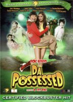 Da Possessed DVD