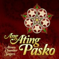 Ateneo Chamber Singers / Ang Ating Pasko