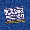 V.A / By Popular Demand vol.11 2disc